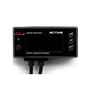 デジタルモニター コンパクトタコメーター(レブ) ACTIVE(アクティブ)|hamashoparts