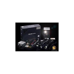 HIDヘッドライトキット 35W H7バルブ 6000K(ブルーホワイト) SOLAM(ソーラム) PIAGGIO Runner125 VX|hamashoparts