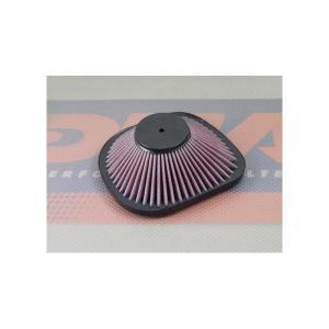 FE250/350/450/501・TE125/250/300(13年) モトフィルター DNA(ディーエヌエー)|hamashoparts