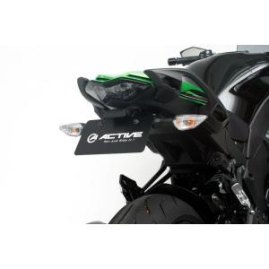 フェンダーレスキット ブラック (LEDナンバー灯付き)  ACTIVE(アクティブ) Ninja1000(ニンジャ1000)17年