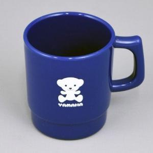 ヤマハベア プラスチックマグカップ ブルー YAMAHA(ヤマハ・ワイズギア)|hamashoparts