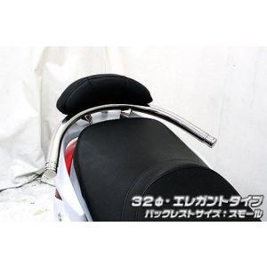 SYM RV125i バックレスト付き32Φタンデムバー エレガントタイプ ウイルズウィン(WirusWin)|hamashoparts