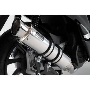 R-EVO2 マフラー ステンレスサイレンサー 政府認証 BMS-R(ビームス) PCX125(2BJ-JF81)|hamashoparts