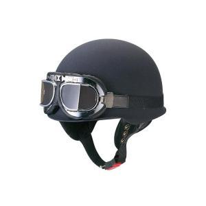 CL-275 ゴーグル付ハーフヘルメット マットブラック フリーサイズ(57〜58cm) Marushin(マルシン)