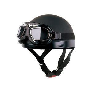 CL-185 ゴーグル付ハーフヘルメット マットブラック フリーサイズ(57〜60cm未満) Marushin(マルシン)