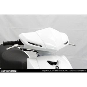 シグナスX-SR(CYGNUS-X)4型 ヘッドマスク(塗装無しタイプ) ウイルズウィン(WirusWin)