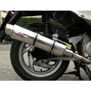 Malaguti Blog125ie 80D-RAPTOR(ラプター) チタンフルエキゾーストマフラー RPM|hamashoparts