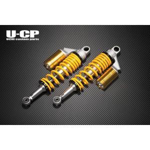ZRX1100/2 リアサスペンション(イエロー/ゴールド) U-CP(ユーシーピー)|hamashoparts