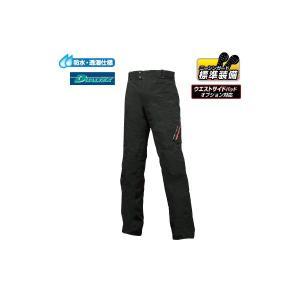 ラフスリムフィットオーバーパンツ ブラック LLサイズ ラフアンドロード(Rough&Road)|hamashoparts