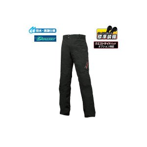 ラフスリムフィットオーバーパンツ ブラック XLサイズ ラフアンドロード(Rough&Road)|hamashoparts