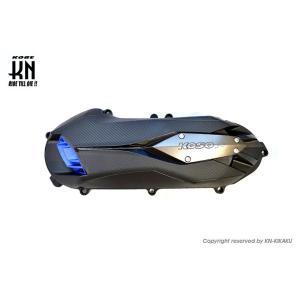 KOSO軽量クランクケースカバータイプ2 (グレー/ブルー) KN企画 シグナスX(4-5型)|hamashoparts