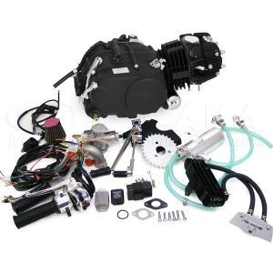 125ccエンジン 12Vオールキット リターン4速【セル付】ステルスブラック 田中商会 hamashoparts