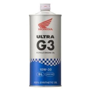 ウルトラ G3 10W-30 1リットル(1L)(4サイクルエンジンオイル) HONDA(ホンダ)|hamashoparts