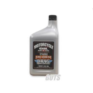 DRAG 100%化学合成 20W50 シルバーエンジンオイル DRAG SPECIALTIES(ドラッグスペシャリティーズ)|hamashoparts