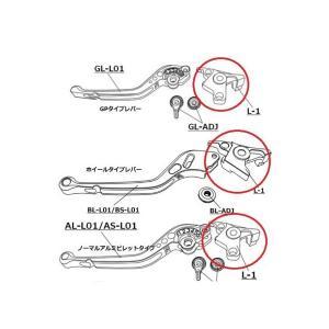 BUELL ULYSSES XB12XT、XB12X(ユリシーズ)(09年) 補修用 アルミビレットレバー取付アタッチメント クラッチ側 U-KANAYA|hamashoparts