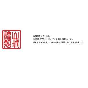 山城謹製 YK-011 スロットルアシスト レッド 山城(YAMASHIRO) hamashoparts