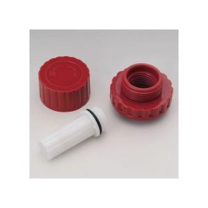 【セール特価】ガソリン携行ボトル 補修キャップ一式 (302-649/650専用) KIJIMA(キジマ)|hamashoparts