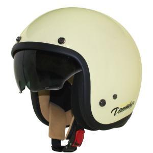 AIR MATERIAL(エアーマテリアル)ジェットヘルメット パールアイボリー レディースフリーサイズ(56〜57cm未満) DAMM TRAX(ダムトラックス)|hamashoparts