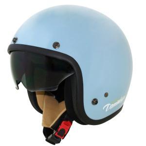 AIR MATERIAL(エアーマテリアル)ジェットヘルメット エアーブルー レディースフリーサイズ(56〜57cm未満) DAMM TRAX(ダムトラックス)|hamashoparts