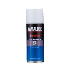 ヤマルーブ 耐熱塗料 300ml 耐熱シルバー 耐熱温度600℃ YAMAHA(ヤマハ・ワイズギア)|hamashoparts