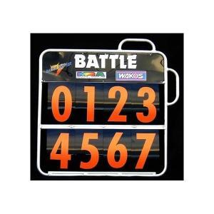 サインボード2段仕様 BATTLE FACTORY(バトルファクトリー)|hamashoparts