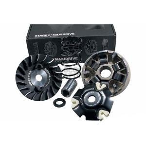 Variator Kit Stage6 MAXIDRIVE KN企画 Vespa LX 125cc|hamashoparts