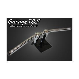 ドラッグスター400/クラシック(DRAGSTAR) ドラッグバーハンドル(メッキ)1インチ用 ガレージT&F|hamashoparts