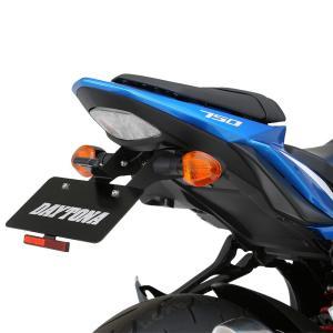 フェンダーレスキット(車体対応LEDライセンスランプ付) DAYTONA(デイトナ) GSR750ABS(11〜14年)
