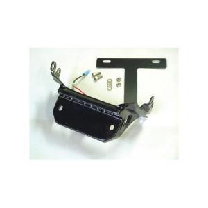 LEDリアフェンダーレスキット POSH(ポッシュ) CB400SF・SB