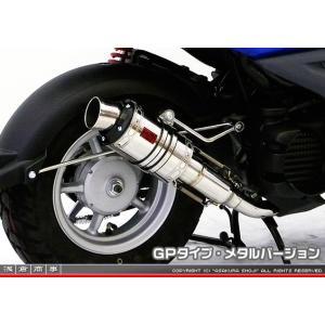 ZZRタイプマフラー GPタイプ メタルバージョン ASAKURA(浅倉商事) ビーウィズ(BWS50)SA53J|hamashoparts