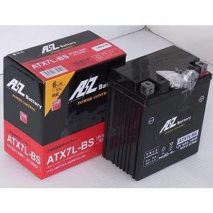 Dio110(ディオ110)11年〜 ATX7L-BSバッテリー(YTX7L-BS互換)液入充電済 AZバッテリー|hamashoparts