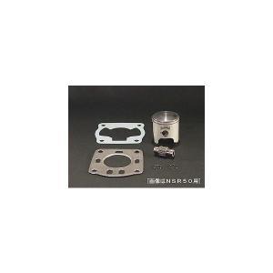 YB-1 ハイパワーボアアップ用ピストンセット 59cc Auto Boy(オートボーイ)|hamashoparts