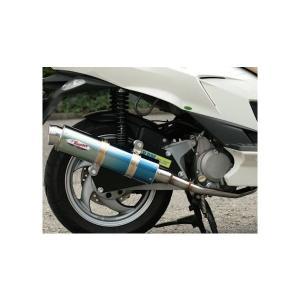 RPM-80D RAPTOR(ラプター)ブルーチタンフルエキマフラー RPM Madison250-3 ZJM8001|hamashoparts