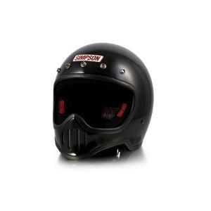 M50ヘルメット ブラック 57〜58cm SIMPSON(シンプソン)|hamashoparts