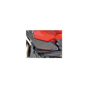 Mv Agusta F4(00〜09年) タンクサイドカバー 綾織りカーボン製 MAGICAL RACING(マジカルレーシング)|hamashoparts