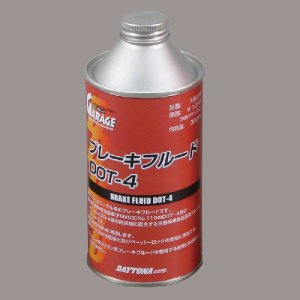 ブレーキフルード DOT-4(300ml) DAYTONA(デイトナ)|hamashoparts