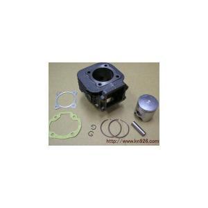 ボアアップキット (59.5cc) ヤマハ系縦型エンジン ボア44mm(入門編) KN企画 ジョグ(JOG)(2EX/2JA/2TA/2TE)・JOGスポーツ(3CP1)|hamashoparts