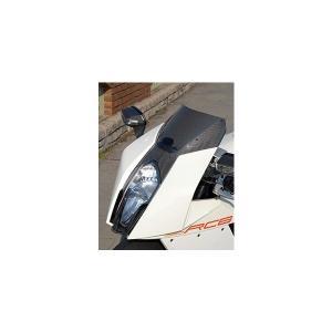 KTM 1190 RC8 カーボントリムスクリーン 綾織りカーボン製/スモーク MAGICAL RACING(マジカルレーシング)