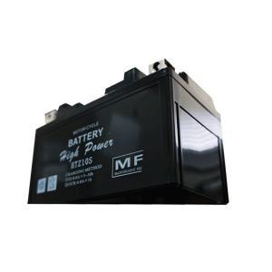 ドラッグスター400/クラシック(10年〜) HTZ10S 液入充電済 HighPowerバッテリー メンテナンスフリー(YTZ10S互換) T・K-corporation