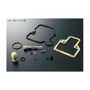 キャブレターオーバーホールキット TM(RS)マルチ/ビッグボディ用 MIKUNI(ミクニ)|hamashoparts