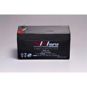 コンパクト12VバッテリーWRC1.5-12 MINIMOTO(ミニモト)|hamashoparts