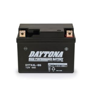 ディオ(Dio)AF62・AF68 ハイパフォーマンス メンテナンスフリー バッテリー DYTX4L-BS(YTX4L-BS互換) DAYTONA(デイトナ)|hamashoparts