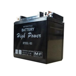 アドレスV100(ADDRESS)〜01年 HTX5L-BS 液入り充電済 HighPowerバッテリー メンテナンスフリー(YTX5L-BS互換) T・K-corporation|hamashoparts