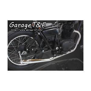 250TR(キャブ車) アップトランペットマフラー(メッキ)フルエキタイプ(ステンレス) ガレージT&F|hamashoparts