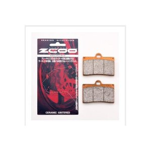 BENELLI(ベネリ)TREK 1130/AMAZONAS (09年) セラミックシンタード ブレーキパッド タイプC ZCOO(ジクー)|hamashoparts