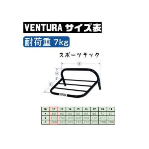 ソフテイル(SOFTAIL)01〜04年 スポーツラック シルバー VENTURA(ベンチュラ) hamashoparts