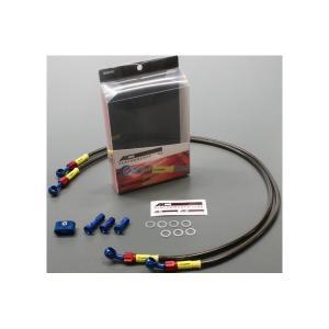 GSX-R600(11〜14年) ボルトオンブレーキホースキット フロント用 S-TYPE ブルー/レッド スモークホース ACパフォーマンスライン|hamashoparts