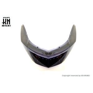 テール&ウインカーレンズ(スモーク) KN企画 シグナスX(2型)|hamashoparts
