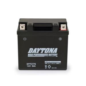 ドラッグスター250(DRAGSTAR) ハイパフォーマンス メンテナンスフリー バッテリー DYTZ7S(YTZ7S互換) DAYTONA(デイトナ)|hamashoparts