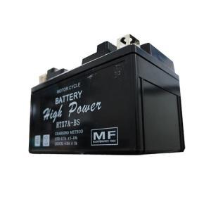 アドレスV125(ADDRESS) HTX7A-BS 液入り充電済 HighPowerバッテリー メンテナンスフリー(YTX7A-BS互換) T・K-corporation|hamashoparts